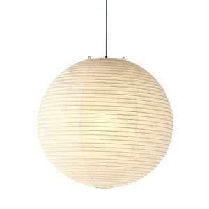 Vitra Akari Pendant  45A - 120A Choose Size