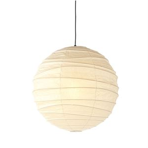Vitra Akari Pendant  55D - 75D Choose Size